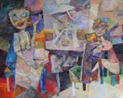 The Invitation To Talk Painting