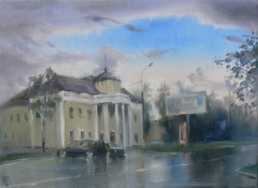 Rainy Down Town. Mirgorod Painting